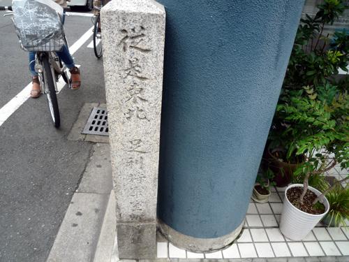 2014071610