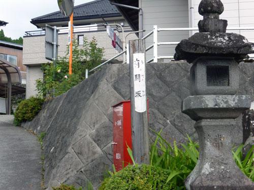 201506237