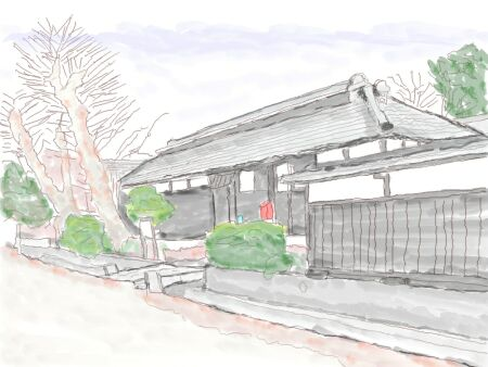 Minoguchi