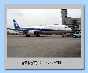 B767200
