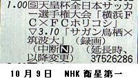 hyaku1